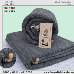 Kamalia Khaddar, Kamalia Khaddar Lahore, , Kamalia Khaddar Summer, Kamalia Khaddar Rawalpindi, Kamalia Khaddar Website, Kamalia Khaddar Islamabad, Kamalia Khaddar Point, Kamalia Khaddar Karachi, , Kamalia Khaddar Online Shopping, , Kamalia Khaddar Online Store, Kamalia Khaddar Facebook, Kamalia Khaddar Official, Khadi Khaddar, Menwear, Men Dresses in Pakistan,