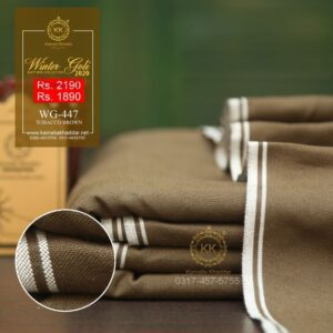 WG-447 Tobbaco Brown Winter Goli Khaddar