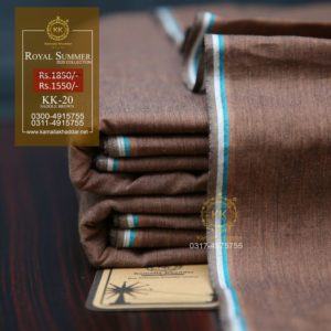 KK-20 Saddle Brown Menswear Suit Royal Khaddar