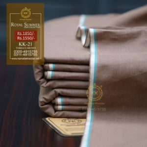 KK-21 Tobacco Brown Menswear Suit
