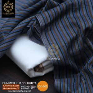 KK-605 Summer Khaddi KURTA With White Shalwar