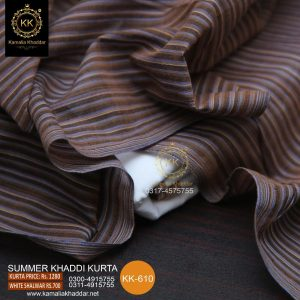 KK-610 Summer Khaddi KURTA With White Shalwar