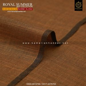 KK-840 Brown Self Designer SUMMER Khaddar 2021