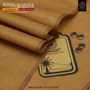 KK-04 Brown Shade Royal SUMMER Khaddi Khaddar 2021