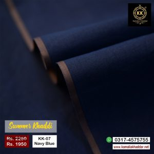 KK-07 Navy Blue Royal SUMMER Khaddi Khaddar 2021