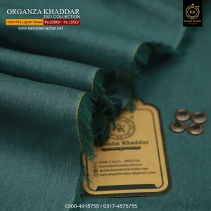 KKO-543 Lighter Green Royal Organza SUMMER Khaddar 2021