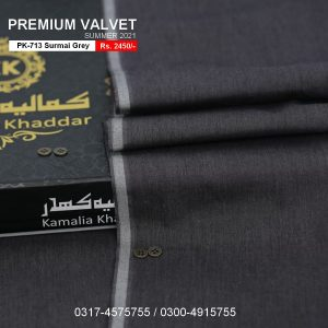 We have used semi khaddar production because it is more robust and consistent in quality. This PK-713 Premium Surmai Grey is getting so famous and popular even among celebrities and politicians.